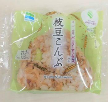 ファミリーマート「スーパー大麦 枝豆こんぶ」
